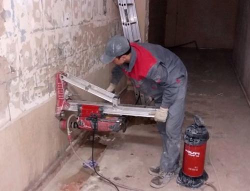 Профессиональное бурение стен от «Алмаз-Лидер»