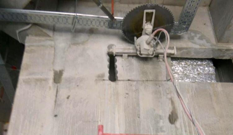 Резка в бетоне